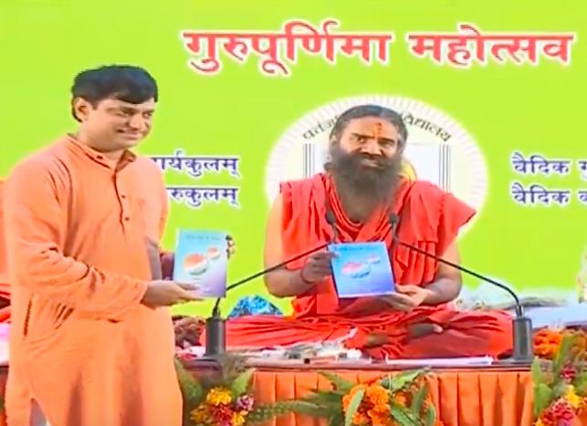Sankrant Sanu with Ramdev at the book of